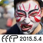 FFFP2015.5.4