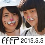 FFFP2015.5.5