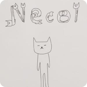 サカイサチコB面展 「Necoi展」