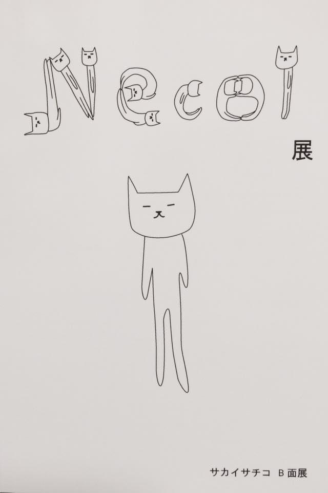 Necoi1