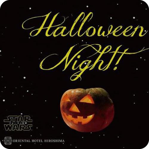 オリエンタルホテル広島「HALLOWEEN Night!」