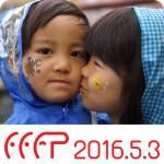 FFFP2016.5.3