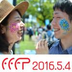 FFFP2016.5.4