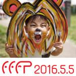 FFFP2016.5.5