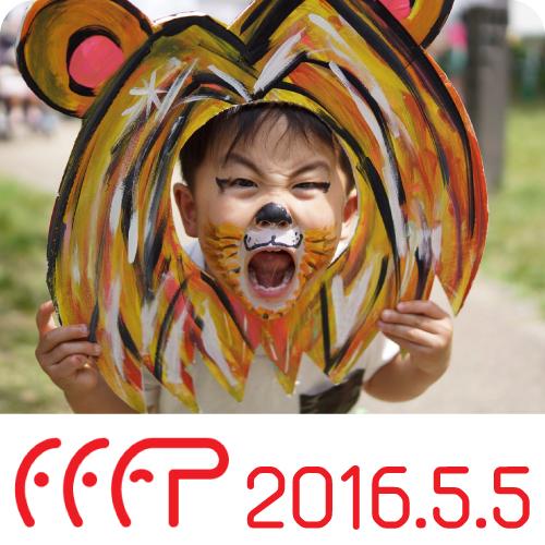 FFFP20160505