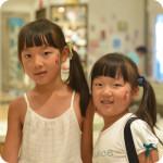 Kid's art ひろしま8.7