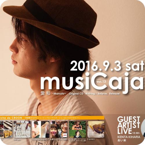 musicaja13