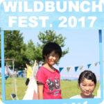 WILD BUNCH FEST. 2017 1日目