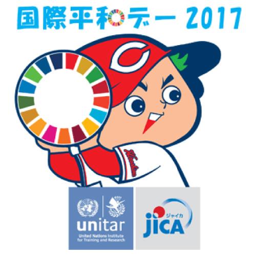 unitar-carp2017