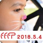 FFFP2018-5月4日