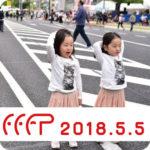 FFFP2018-5月5日