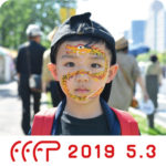 FFFP2019-5月3日