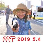 FFFP2019-5月4日