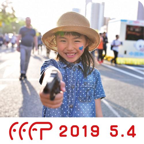 FFFP2019.5.4