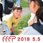 FFFP2019-5月5日
