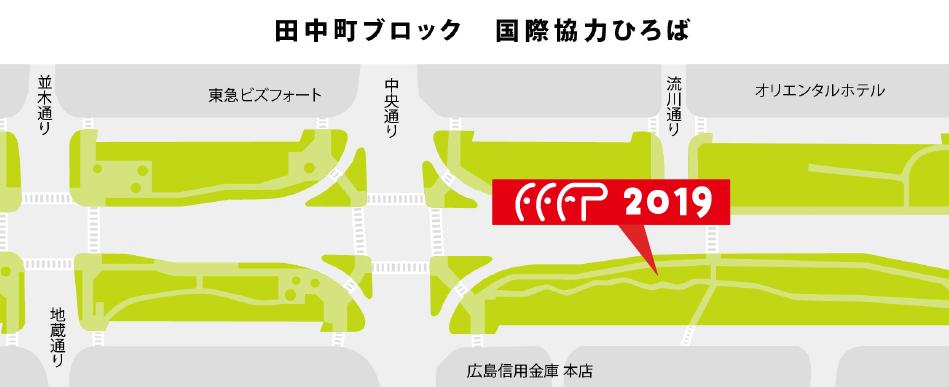 FFFP2019地図