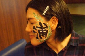 hfpu-oriental-hiroshima-hw-0046