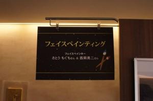 hfpu-oriental-hiroshima-hw-0056
