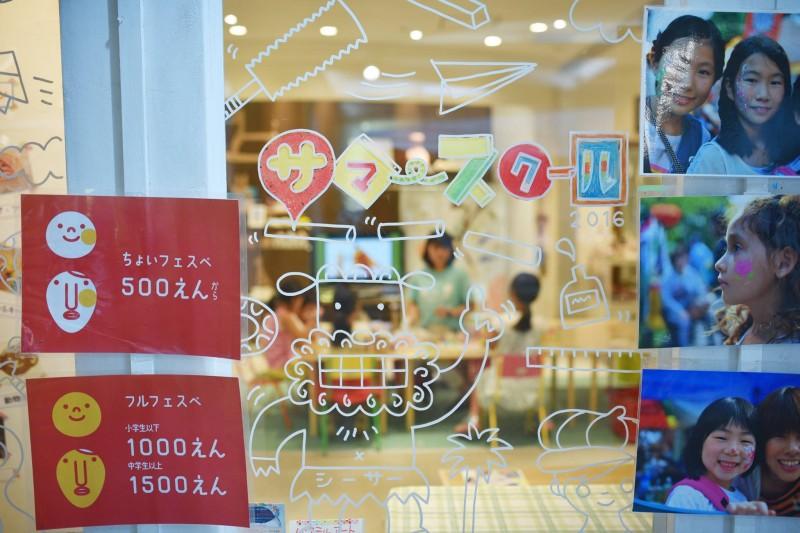 広島フェイスペイント組合-KidsArtHiroshima-002