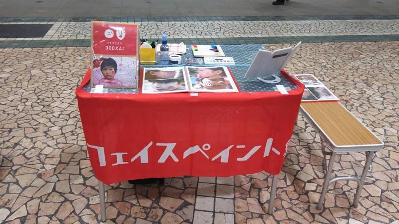 広島フェイスペイント組合-musiCaja13-01