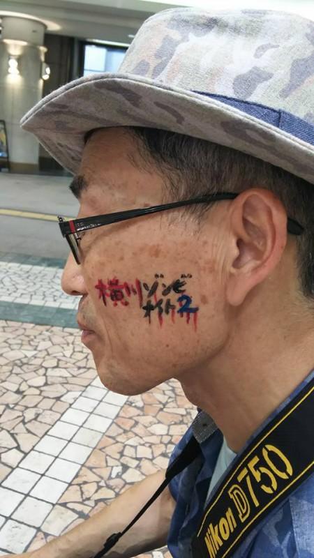 広島フェイスペイント組合-musiCaja13-08