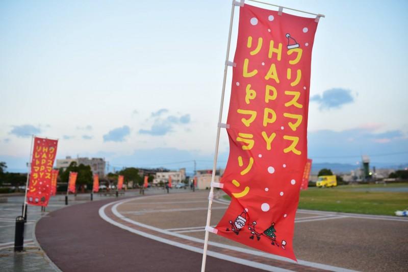 広島フェイスペイント組合-クリスマスHAPPYリレーラン2016-001