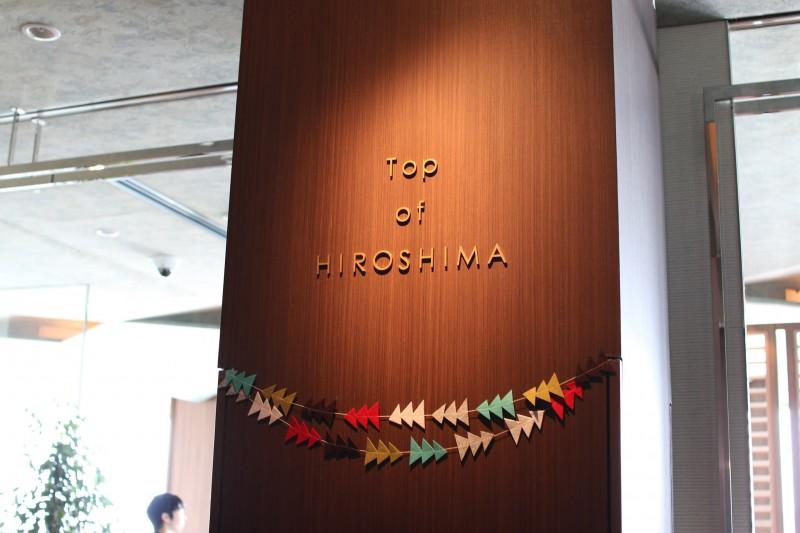 広島フェイスペイント組合-菊華会キッズランチパーティー2016-001