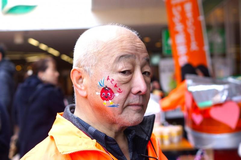 広島フェイスペイント組合-横川ばれんたいん2017-017
