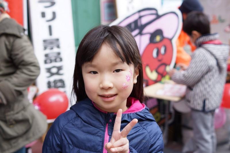 広島フェイスペイント組合-横川ばれんたいん2017-021