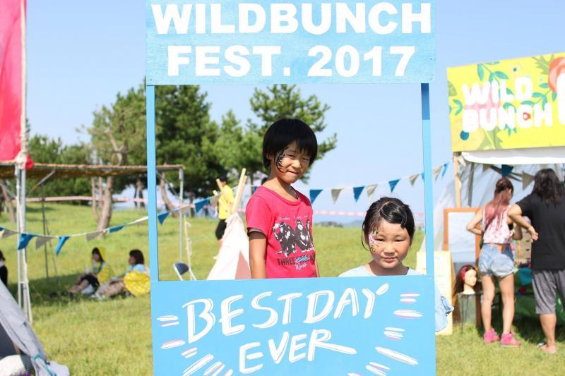 広島フェイスペイント組合-wbf2017-0819-0001