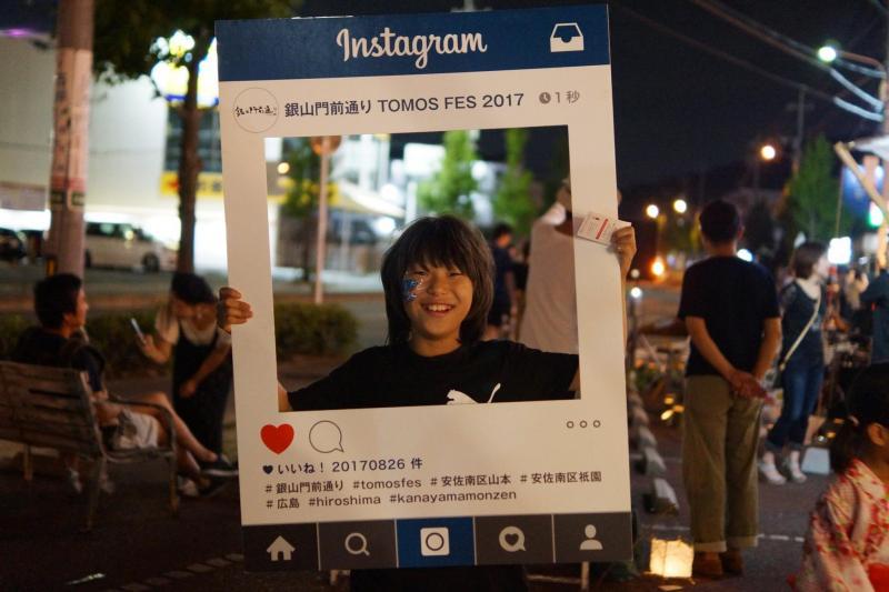 広島フェイスペイント組合-tomos-fes-2017-0001