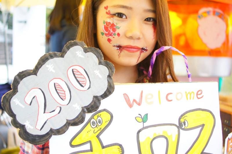 広島フェイスペイント組合-第51回比治山祭-1021-0016