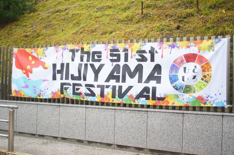 広島フェイスペイント組合-第51回比治山祭-1022-0001