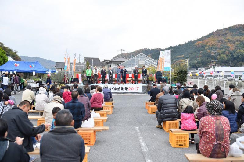 広島フェイスペイント組合-道の駅アリストぬまくま-感謝祭2017-009