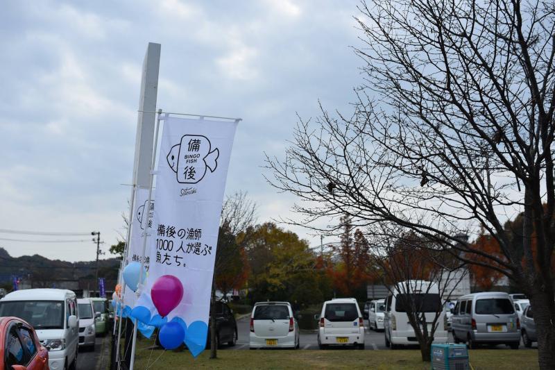 広島フェイスペイント組合-道の駅アリストぬまくま-感謝祭2017-010