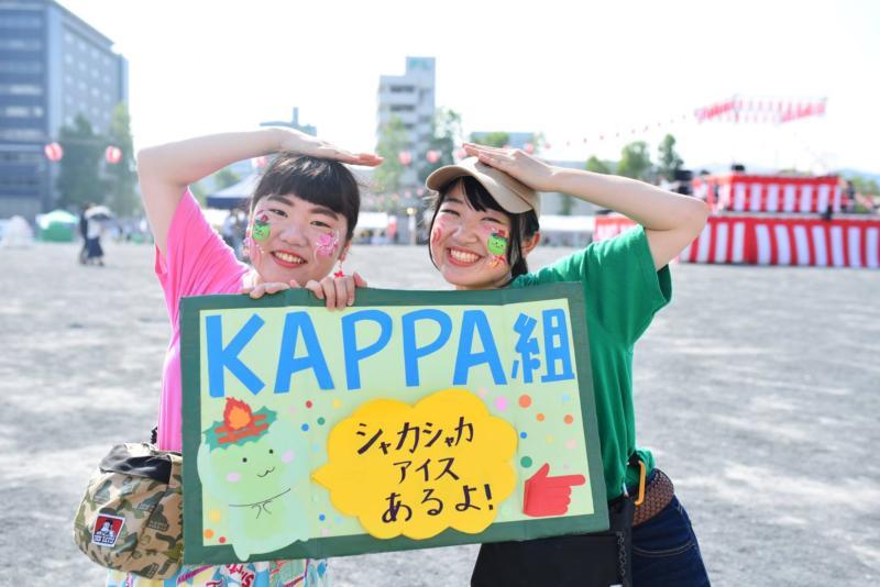 広島フェイスペイント組合-ひろしま盆ダンス-0014
