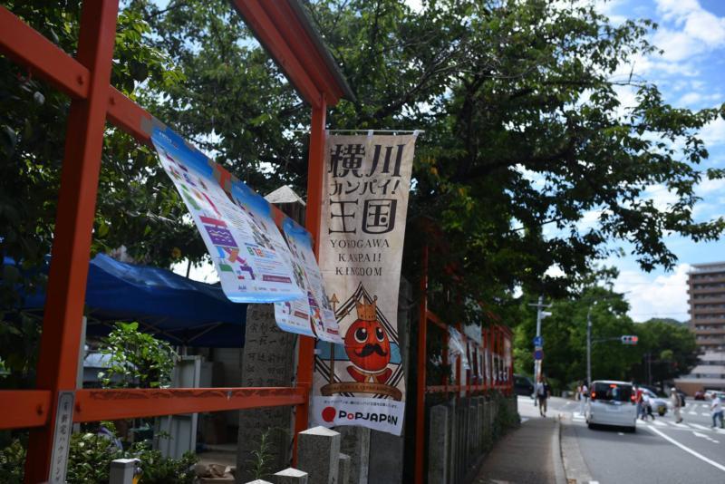 広島フェイスペイント組合-ガワフェス-0014