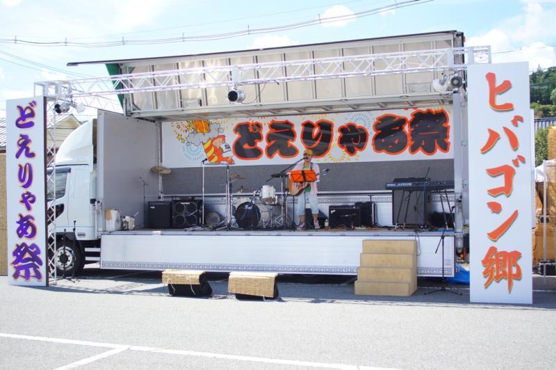 広島フェイスペイント組合-どえりゃあ祭-021