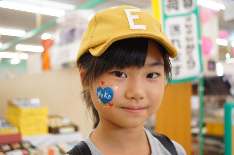 広島フェイスペイント組合-どえりゃあ祭-026