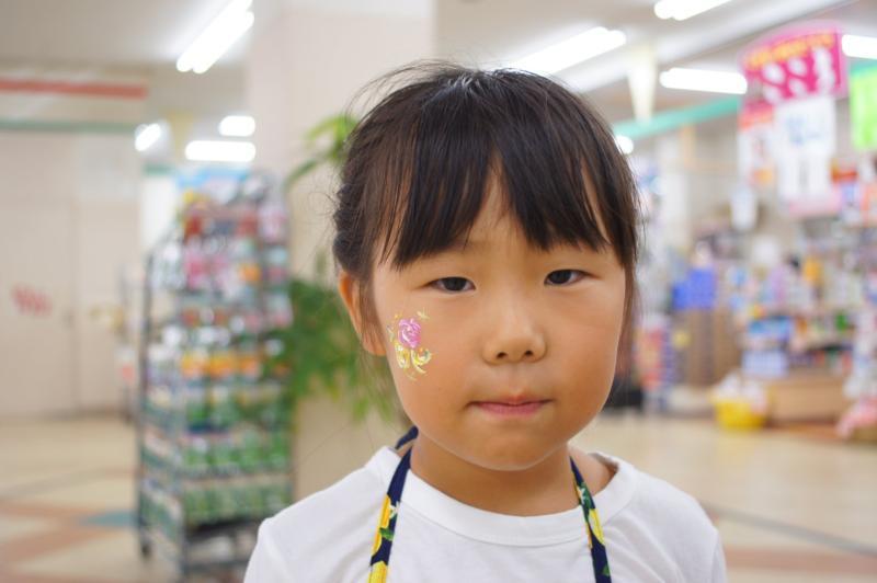 広島フェイスペイント組合-どえりゃあ祭-041