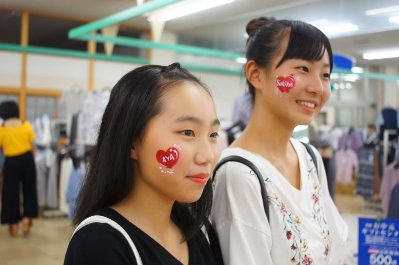 広島フェイスペイント組合-どえりゃあ祭-048