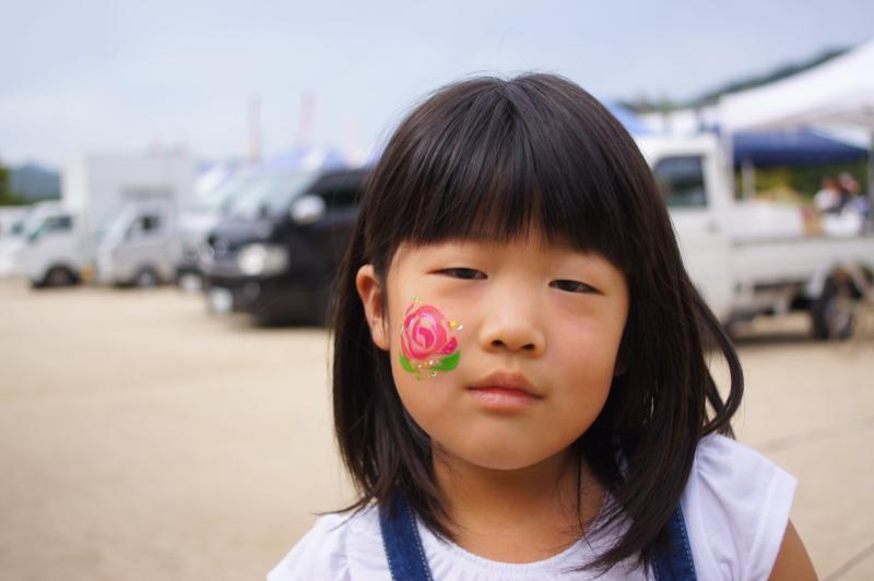 広島フェイスペイント組合-第84回筆まつり-0012