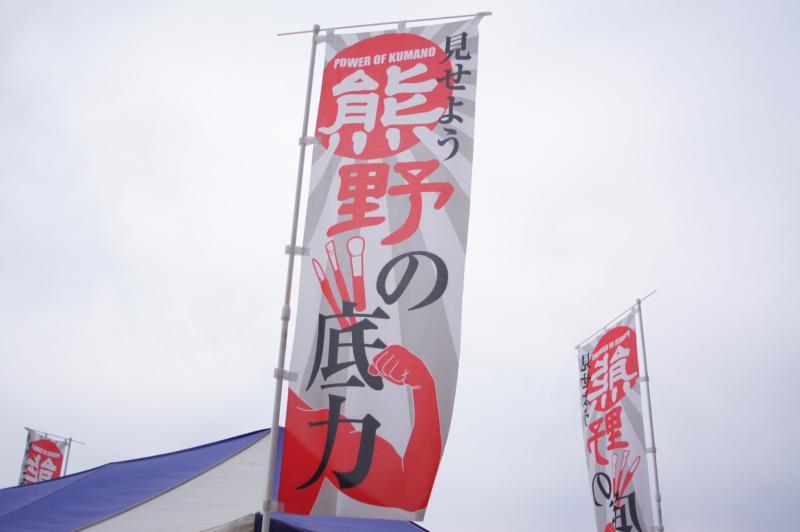 広島フェイスペイント組合-第84回筆まつり-002