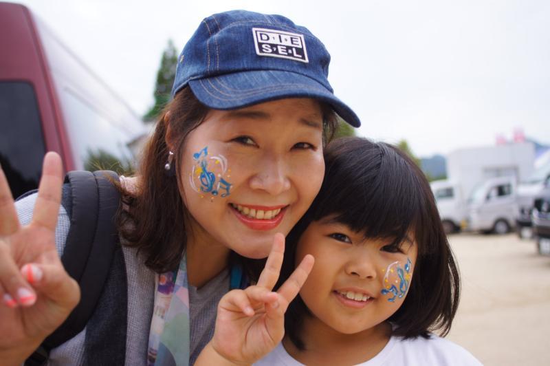広島フェイスペイント組合-第84回筆まつり-0023