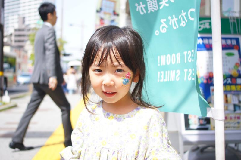 広島フェイスペイント組合-横川カンパイ!王国ふしぎ市-02