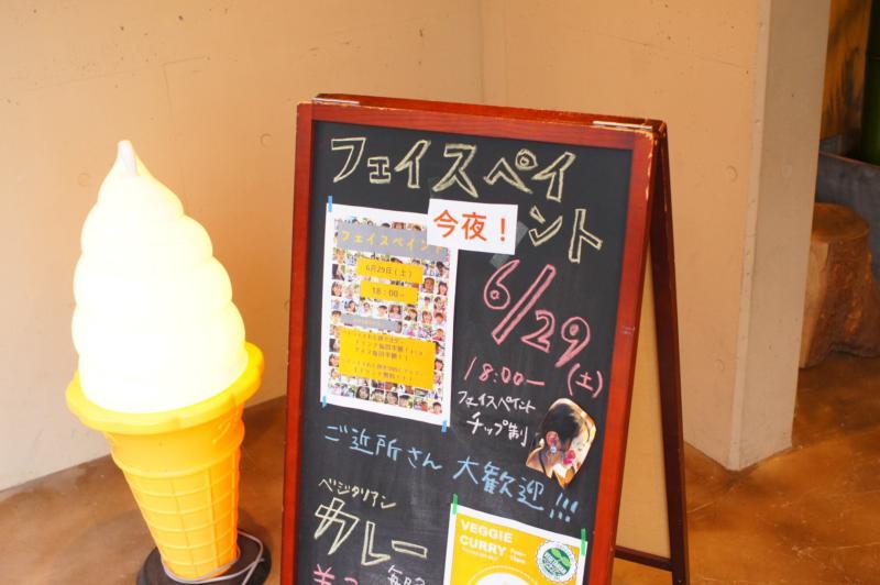広島フェイスペイント組合-バックパッカーズ宮島11-07