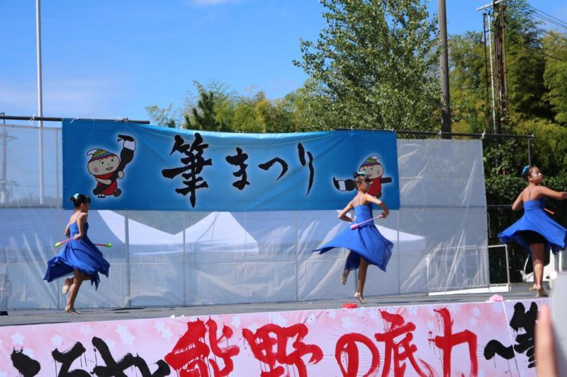 広島フェイスペイント組合-第85回筆まつり-009