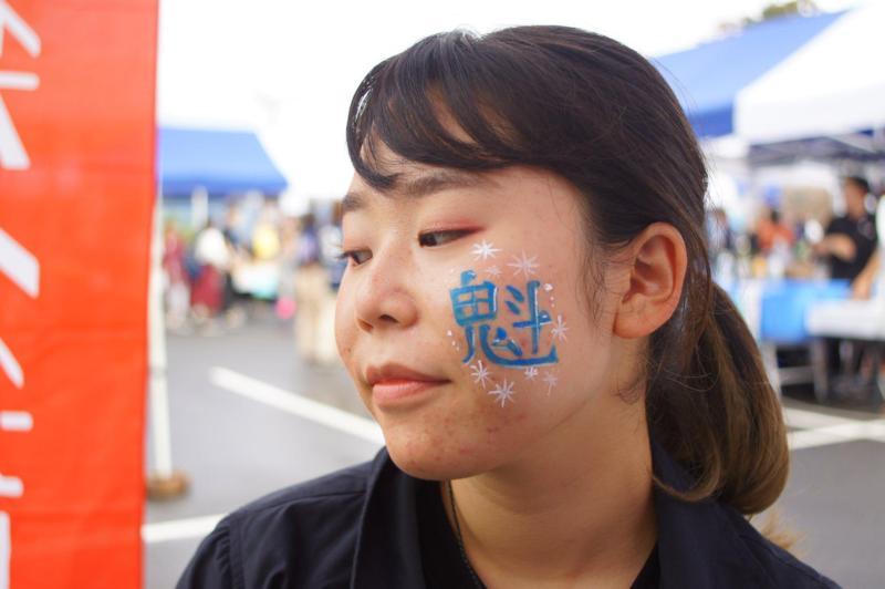 広島フェイスペイント組合-第53回比治山祭1日目-015