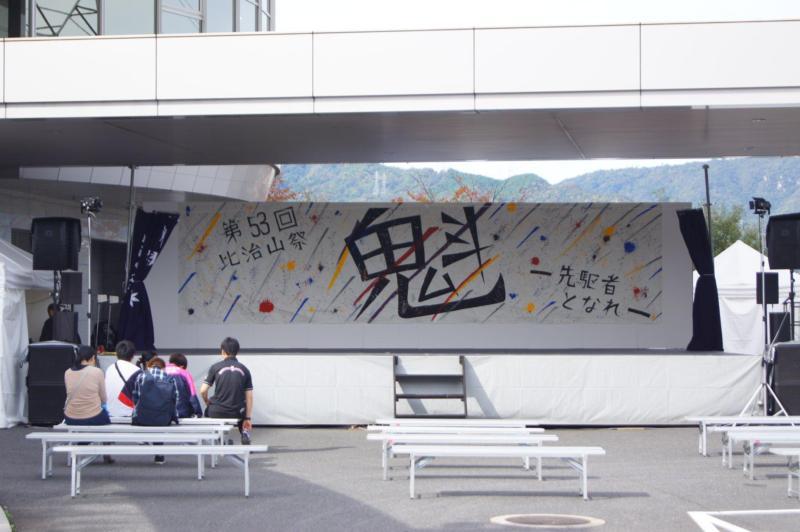 広島フェイスペイント組合-第53回比治山祭2日目-004