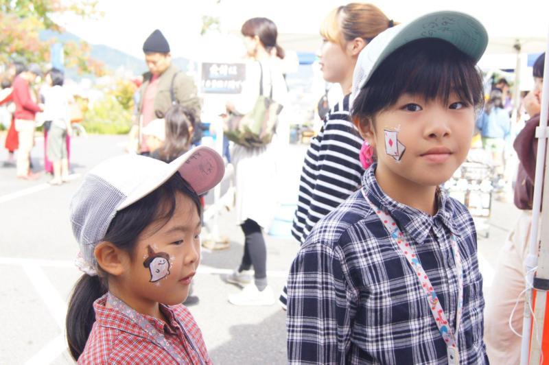 広島フェイスペイント組合-第53回比治山祭2日目-011